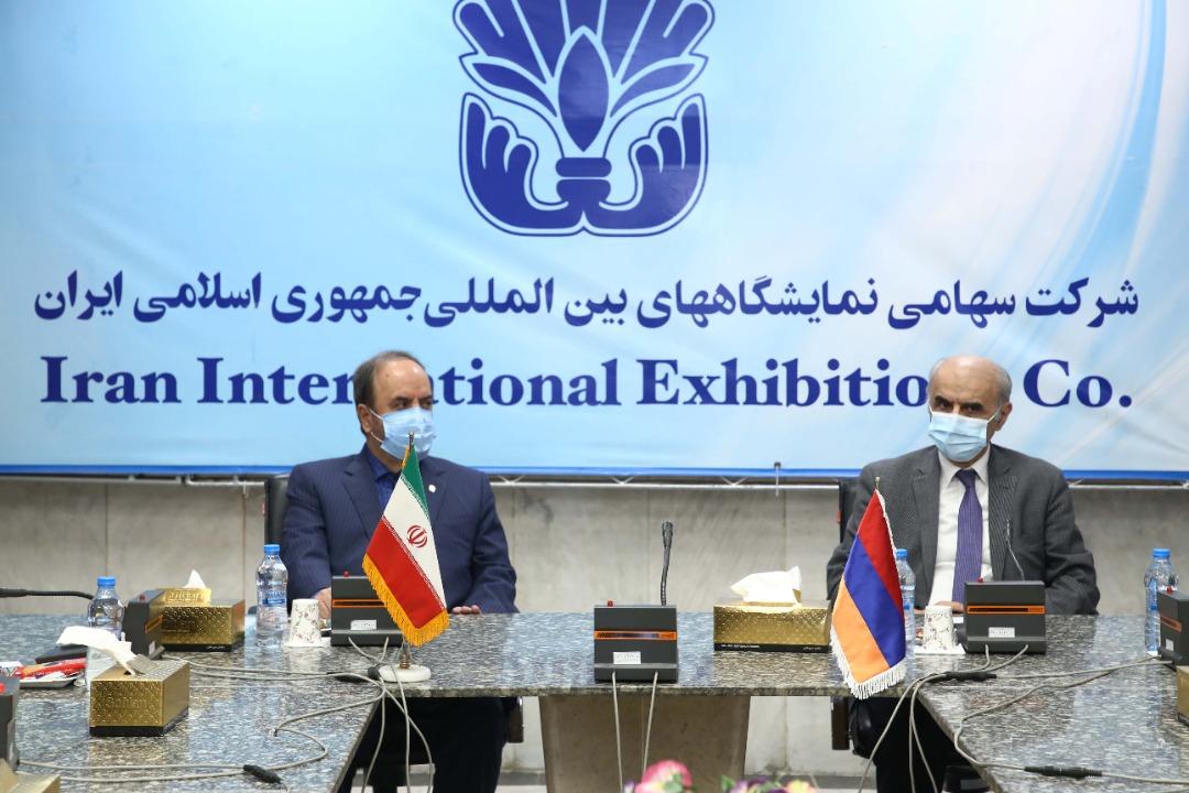 نمایشگاه+ارمنستان