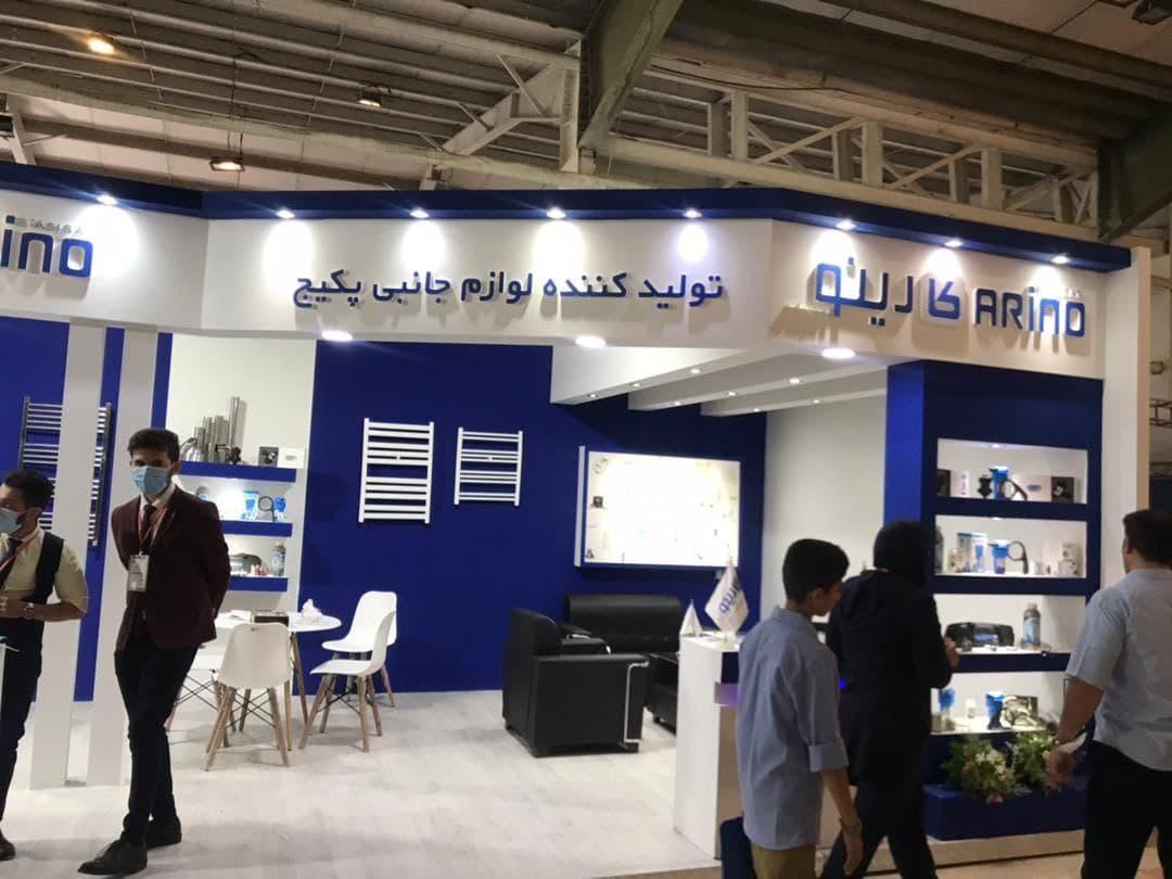 نمایشگاه-ساختمان-4