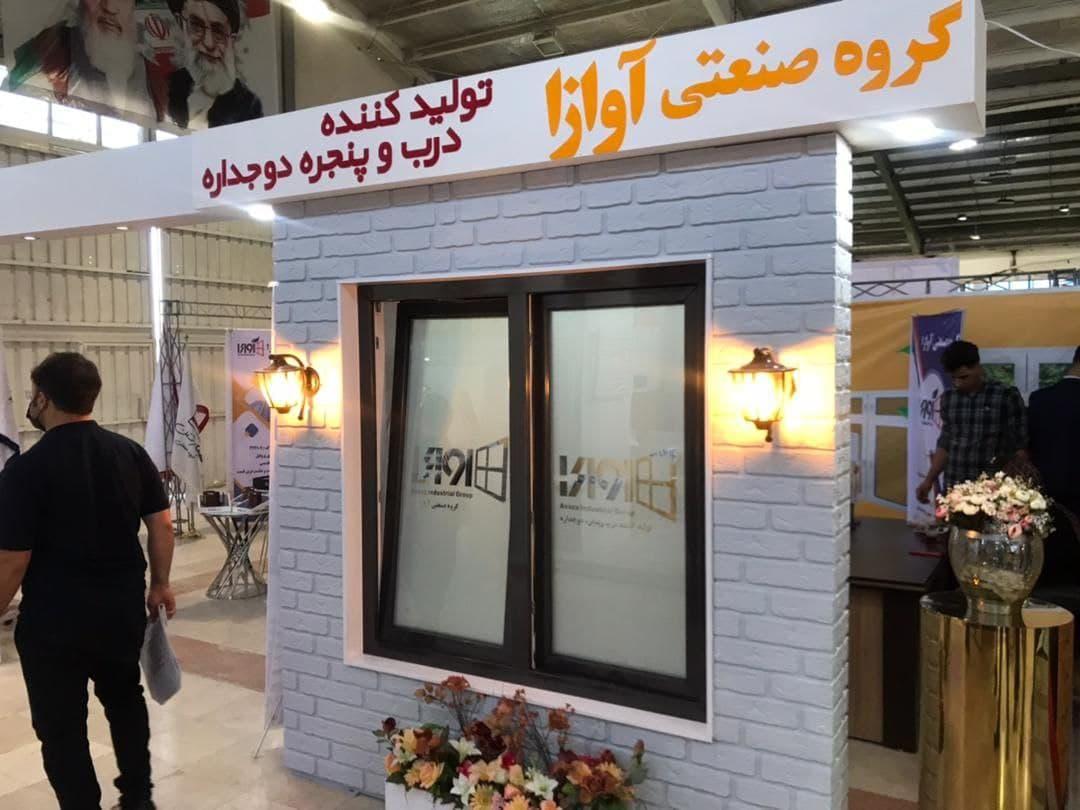 نمایشگاه-ساختمان-5