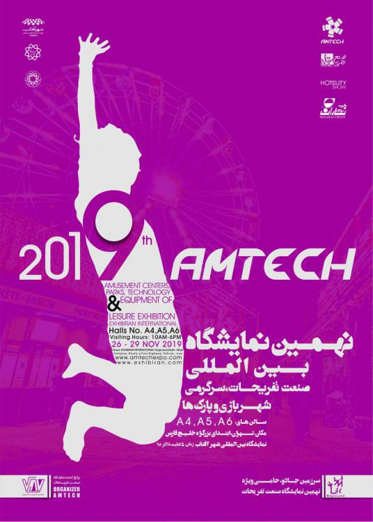 AMTECK9-2019.jpg