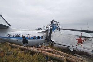 سقوط-هواپیما