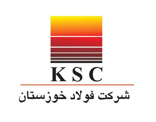 فولاد خوزستان مایه سرافرازی برای استان و کشور