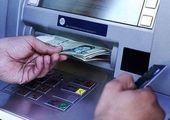روند پرداخت یارانه معیشتی و نقدی تغییر می کند؟