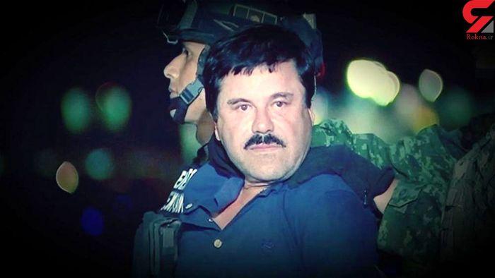 سرنوشت بزرگترین قاچاقچی دنیا در دستان دخترش + عکس