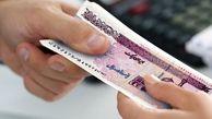 خبر مهم درباره افزایش پرداخت وام های بانکی