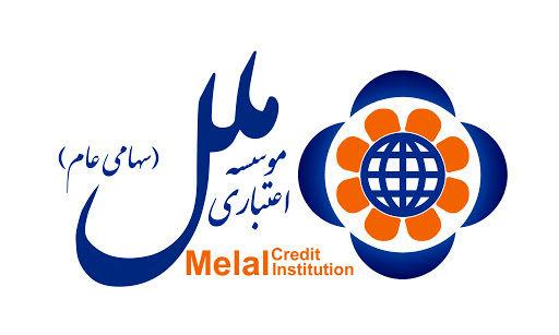 بازگشت سرویس های بانکداری الکترونیک موسسه اعتباری ملل به شرایط عادی