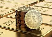 قیمت بیت کوین افزایش خواهد یافت؟