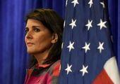 زمان خروج نیروهای آمریکایی از افغانستان اعلام شد