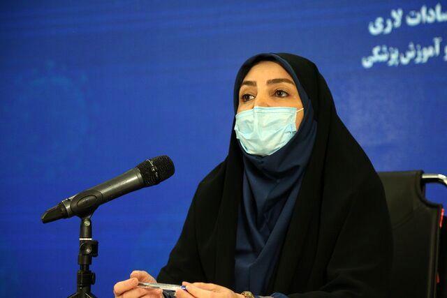 آمار فوتی های کرونا در ایران (۹۹/۱۰/۲۲)