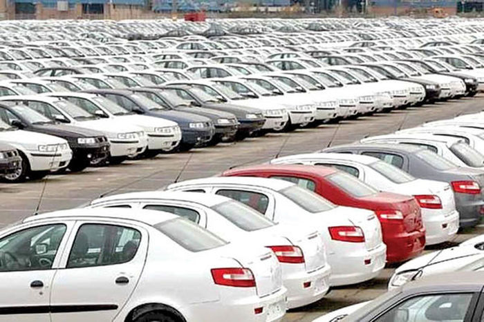 چالش های فروش خودرو به روش قرعه کشی