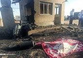 جزئیات کامل انفجار در  پارک ملت تهران