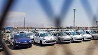 عید ۱۴۰۰ به تجاریسازی خودروهای ناقص اختصاص یافت