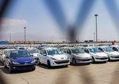 اهرم بورس کالا برای خودرو