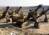 نتایج اولیه آزمون استخدامی شرکت توسعه آهن و فولاد گل گهر اعلام شد