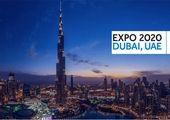 نمایشگاه جهانی دوبی، میراث خوار رویدادهای بزرگ و تاثیر گذار