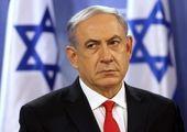 ادعای بی پایه و اساس نتانیاهو درباره ایران
