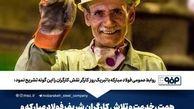پیام شرکت فولاد مبارکه به مناسبت روز کارگر