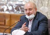 انتقاد شدید رئیس مجلس از مسئولان! + فیلم