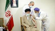 تزریق واکسن ایرانی به رهبر انقلاب چه بازتابهایی داشت؟