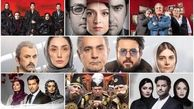 بازیگران شبکه نمایش خانگی چقدر درآمد دارند؟