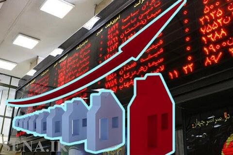 شایعات دلچسب از عرضه متفاوت مسکن در بورس