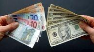 قیمت رسمی دلار و ۴۵ ارز دیگر اعلام شد(۱۴۰۰/۰۱/۳۰)