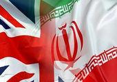 چرا پرواز میان ایران و انگلیس لغو شد