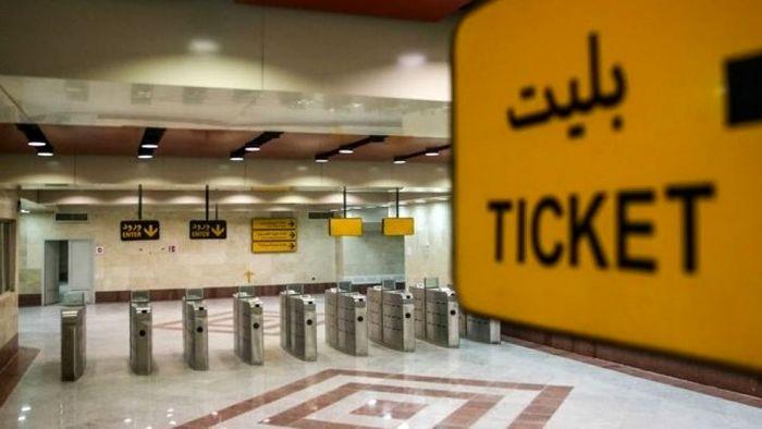 قیمت بلیت مترو و اتوبوس افزایش مییابد؟
