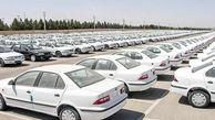 جزئیات فروش فوق العاده ایران خودرو ویژه دهه فجر + جدول