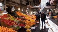 علت اوج گیری قیمت میوه در بازار چیست؟