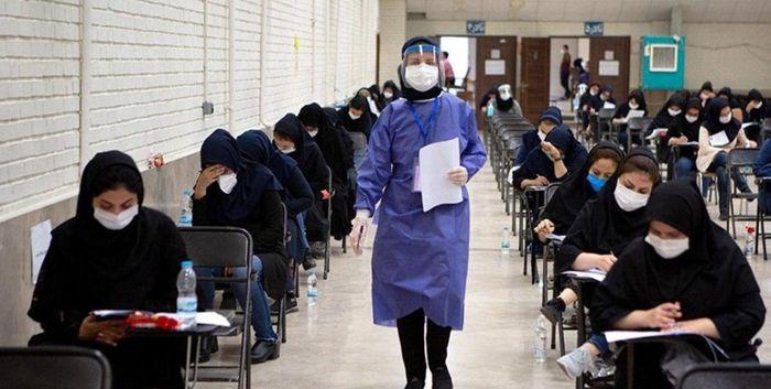 داوطلبان کنکور ارشد علوم پزشکی ۱۴۰۰ بخوانند