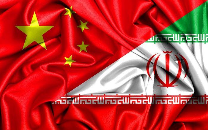 مذاکرات ایران و چین متوقف شد؟