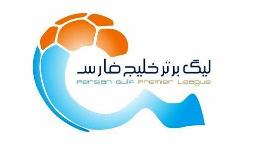 جدول نهایی لیگ برتر در پایان فصل؛ استقلال و فولاد به سهمیه رسیدند؛ خداحافظی بوشهریها با لیگ برتر