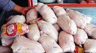 قیمت مرغ در بازار امروز  (۱۴۰۰/۰۲/۱۳) + جدول