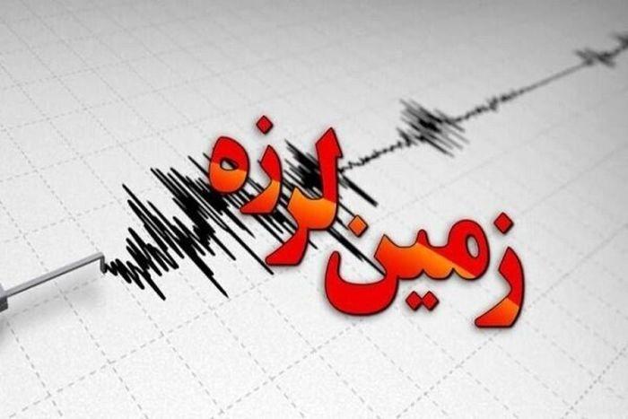 وقوع زلزله ۴.۲ ریشتری در رویدر هرمزگان