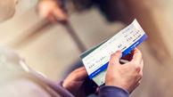 تعیین قیمت بلیت هواپیما به کجا رسید؟