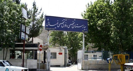 مدرنترین بیمارستان خیریه تهران کجاست /الگوبرداری از وصیت ۷۰ ساله حاج علینقی غیاثی