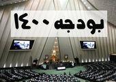 دولت با اصلاح بودجه توسط مجلس مخالفت کرد