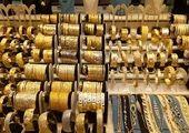 هشدار جدی به خریداران طلای آب شده!