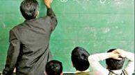 نکاتی که در لایحه رتبه بندی معلمان باید رعایت شود