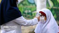 تصاویر/ بازگشایی مدارس با وجود نگرانی والدین