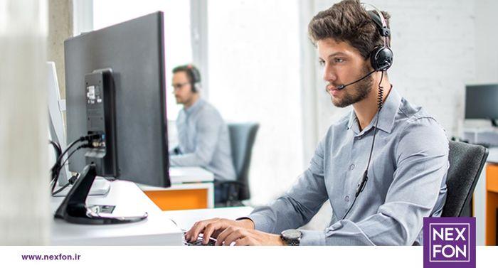 مراکز تماس (کال سنتر) سازمانها به چه فناوریهای ارتباطی نیاز دارند؟