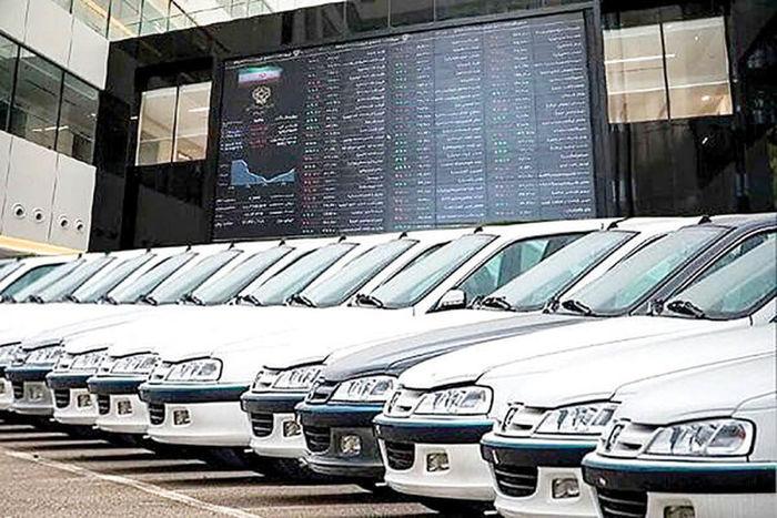 از عرضه خودرو در بورس چه خبر؟