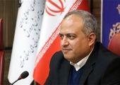 فرونشست زمین در تهران جدی شد!