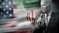 بایدن پول های ایران را آزاد می کند