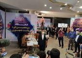 """رونمایی همزمان از 6 کتاب """"سعید محمد"""" + فیلم"""
