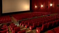 بازگشایی سینماها و تئاترها در تهران