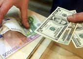 قیمت ارز در صرافی ملی (۱۵ خرداد ۹۹)