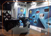 استقبال از غرفه سایپا یدک در  نمایشگاه قطعات خودرو