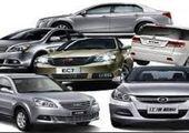 خودروهای میلیاردی بازار کدامند؟ + جدول قیمت